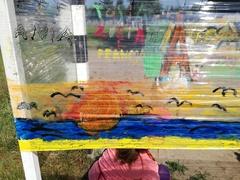 Galeria Malowanie na folii 2019