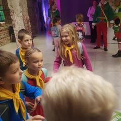 Galeria Wielka Fabryka Elfów